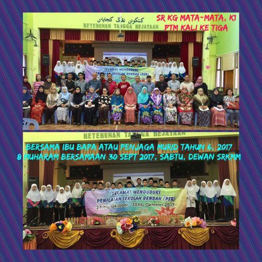 IMG-20170930-WA0022